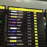 初めてのミャンマー 一人旅 〈1〉出発→ヤンゴン