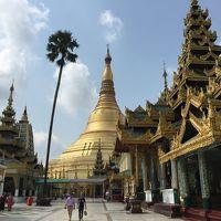初めてのミャンマー 一人旅 〈2〉2日目前半ヤンゴン