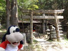 グーちゃん、板室温泉へ湯治に行く!(板室温泉神社でやっと観光客に遭遇!編)