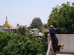 天空の寺院 ポッパ山