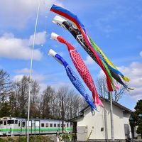 1日1本しか走らない超ローカルな札沼線(北海道)