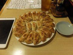 福島出張のついでに、飯坂温泉のあっちっちの湯と円盤餃子の照井