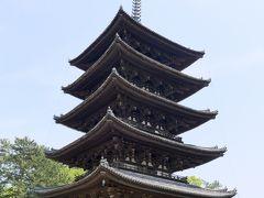 京都学会出張・奈良旅行2-奈良ワシントンプラザ,奈良めし 板焚屋,奈良博で信貴山縁起絵巻を見る,興福寺