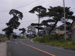 「奥州街道・仙台道No1」(須賀川宿~本宮宿)