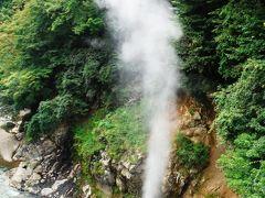 川俣温泉_Kawamata Onsen 秘境の温泉郷!...で、鬼怒川上流の渓谷美を堪能