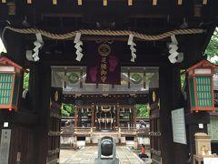 足腰の守護神、護王神社へ参拝&ご朱印