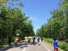 2016年6月 美瑛旅行記(丘のまちびえいヘルシーマラソン参加)② ハーフマラソン当日