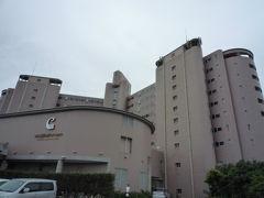 ホテル古賀の井が閉館したので古賀の井リゾート&スパに行ってみた