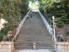 愛宕神社 (愛宕)