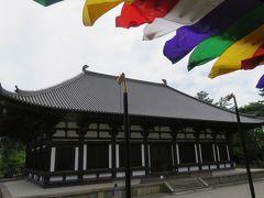 2016梅雨、奈良の世界遺産巡り(3/9):6月5日(3):唐招提寺(2):金堂・軒下光景、戒壇、築地塀、講堂、五色旗