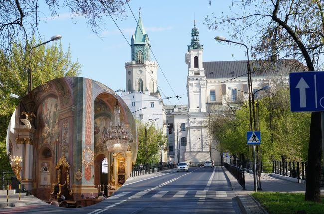 ポーランド8日目の4月29日(金)は、最初に、5:28ザモシチ(Zamość)〜7:35ルブリン(Lublin)の鉄道に乗り、ルブリンへ行きます。<br /> ジェシュフ行きの鉄道が、8時36分の次が12時24分と時間が開いており、先発でザリピエか、後発でマイダネクか・・。先日、ルブリン市街地を回ったこともあり、1時間の滞在を選択しました。