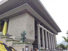 世宗文化会館で韓国ミュージカル 160618