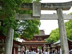 就活ついで小旅行in福岡 「太宰府への神頼みと乗り鉄旅」