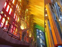 団塊夫婦の2016年スペイン旅行ー(5)内部がレインボーカラーに染まる聖堂・サグラダ・ファミリア