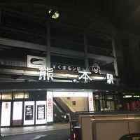 ソウル2泊3日 vol.7 続なぜか福岡へ、そして熊本。