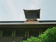 いざ鎌倉 なんと言ったら良いのか?アジサイ巡り??違うなぁ 一応近代建築巡り。