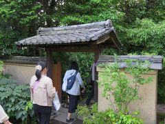 2016梅雨、奈良の世界遺産巡り(7/9):6月5日(7):唐招提寺(5):奥の院・西芳院、五輪塔、九重石塔