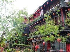 【2016年台湾】歩き回る台湾一人旅 4日目‐2 今回は九份に泊まってみる