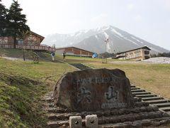 大山登山と水木しげるロード(鳥取2泊3日)