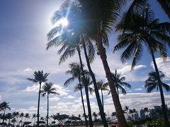 個人手配で行く6泊8日のハワイ