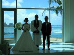 ハワイ旅行(結婚式編)