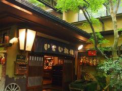 熊本−黒川温泉−