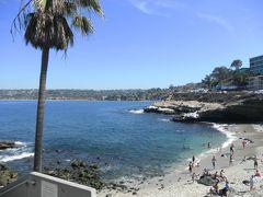 初めてのアメリカ西海岸 早足でのサンディエゴ滞在