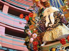 夏は『博多祇園山笠~』おまけに福岡上空ブルーインパルス