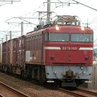 2016貨物列車も「がんばろう九州」!