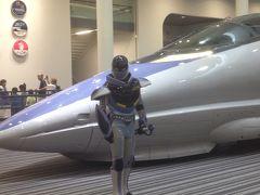 京都鉄道博物館に行ってきました。
