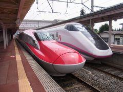 2013夏休み東北リゾート列車乗り鉄の旅③ 新幹線こまち撮影&スーパーこまち初乗り帰宅編