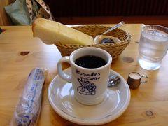 福岡県と大分県の県境にオープン/コメダ珈琲店へ行って~