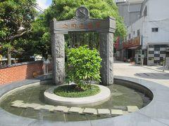 韓国 「行った所・見た所」 釜山・東莱散策