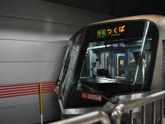 2016年6月関東鉄道旅行4(つくばエクスプレス)
