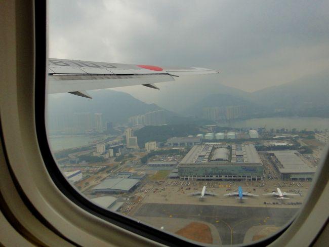 ラスベガスLOVEな らーやんですが… <br />近頃、急成長のマカオ! これは、ライバルを視察しておかなくっちゃ<br />ですが… なぜかしらん? <br />マカオ単独よりも 香港にも行くツアーの方が料金が安いの???<br />と、言うことで マカオ&香港4日間+東京後泊の旅となりましたよん。<br />さらにねん。 どちらも市内観光と昼食付なんです。<br /><br />あっと言う間に帰国日となってしまいましたが… 最後の悪あがき?<br />空港に行ったって、まだ食べるん♪