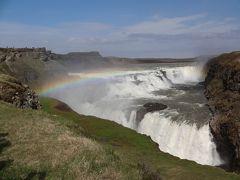 2016年夏休み1☆大自然で「地球」を感じるアイスランド2☆ゴールデンサークル編☆