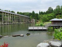 京都府精華町 けいはんな記念公園 水景園 下巻。