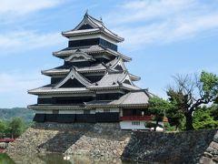 国宝松本城の美を堪能