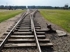 オシフィエンチムに負の世界遺産を見る:2016バルト3国&ポーランド旅行記7
