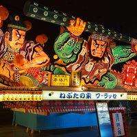 東北六魂祭だ、青森だ。(三日目・最終日)