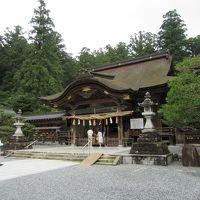遠州の小京都を訪ねて~小國神社~