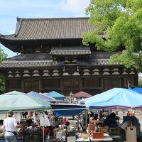平安京の創設時から都に残る東寺を訪ねて