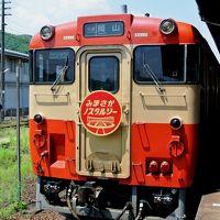 ★岡山県内ローカル線の旅★