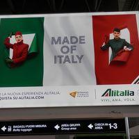 2016JUN①イタリア・ミラノ・ちょっとピザ食べに行って来ました。AZアリタリア航空搭乗記