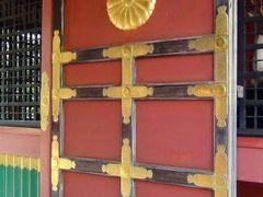 塩釜神社と松島をめぐる(芭蕉の道を歩く 19)
