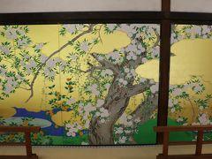 智積院で長谷川等伯父子の障壁画を観る