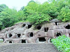 日本のカッパドキア♪不思議な横穴洞窟:長岡百穴 & Fairy Tale の真実