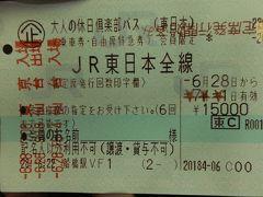 仙台で瑞鳳殿見学、牛タン定食とずんだ餅
