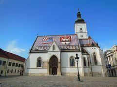 Day 3-2 旧ユーゴスラビア4ヶ国旅行記~HR・BA紛争から20年~ (クロアチア ザグレブ)