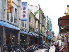 【2016年台湾】歩き回る台湾一人旅 5日目‐2 台北に戻ってきた、さて何をしたらいいのだろう?